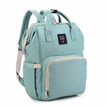 1f68247c48d8 Модная одежда для детей, Детская Мода пеленки мешок большой Ёмкость пеленки сумка  рюкзак для мам сумка для прогулки с ребенком м.