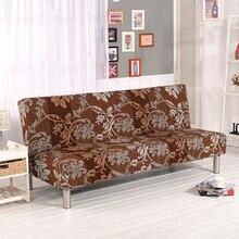 Диван Полотенца Tight Обёрточная бумага все включено скольжению Чехол на диван эластичный стрейч Мебель чехлов диване крышка цельнокроеное платье