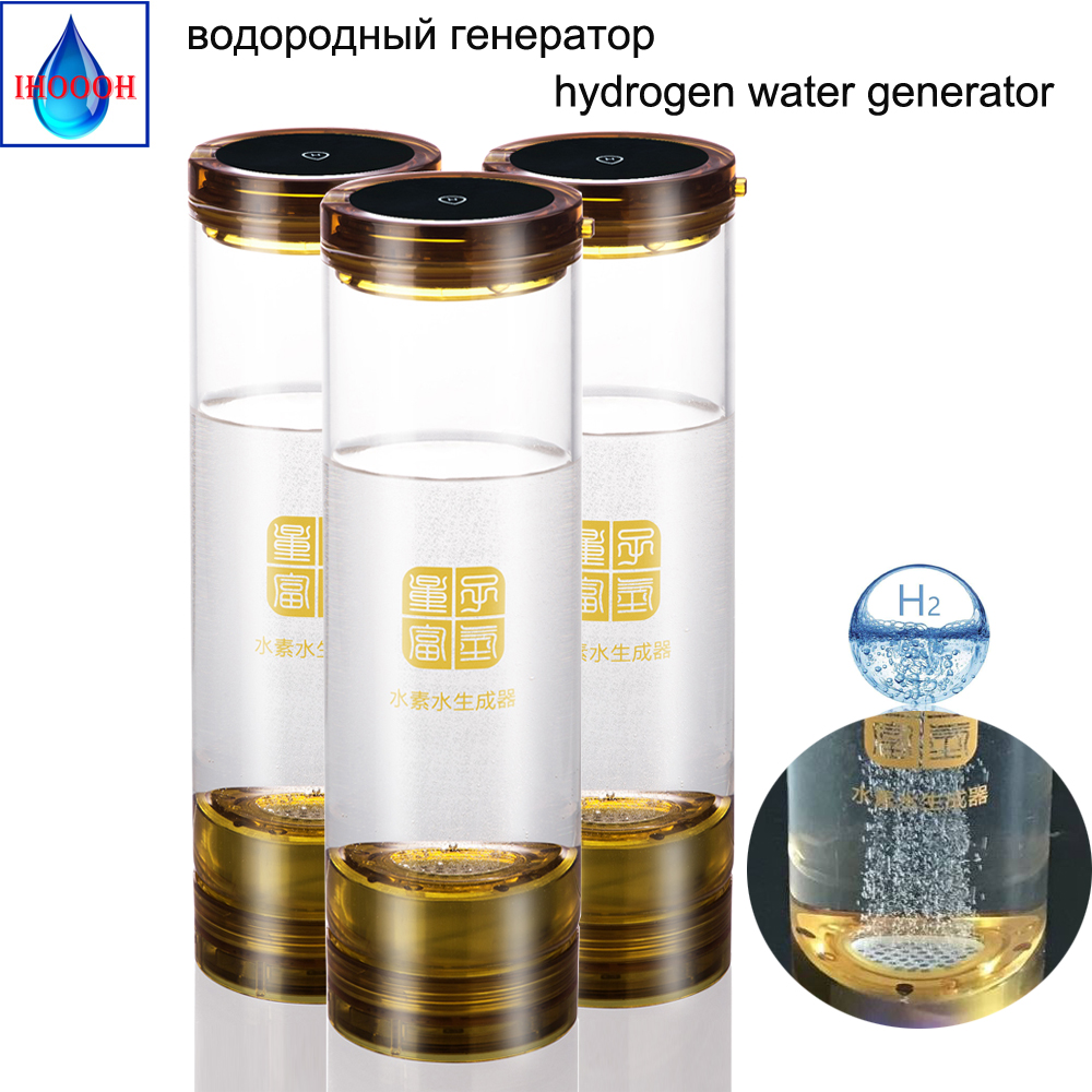 water hydrogen rich generator cup 600ML H2 and O2 High Pure Electrolysis Terminal Purification hydrogen machine factory Outlet
