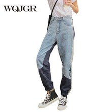 WQJGR Jeans Womens Loose High Waist Full Length Casual Pants Band Foot Harlan Women Streetwear