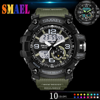 Fashion Army Cool Men Military Watch Man Waterproof Shock SMAEL Brand Watches Sports Casual LED Digital