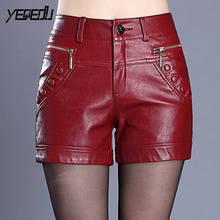 535661d76626 Compra short leather y disfruta del envío gratuito en AliExpress.com