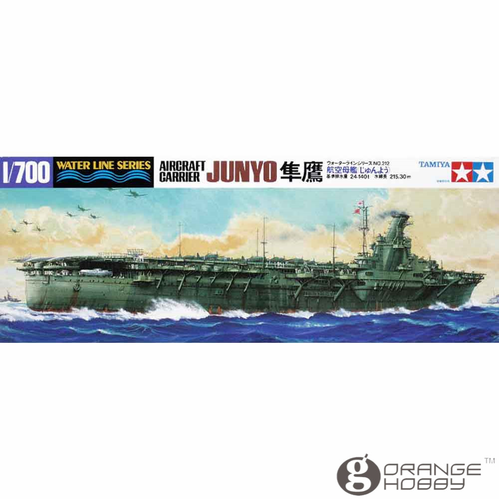 OHS Tamiya 31212 1/700 Aircraft Carrier Junyo Assembly Scale Military Ship Model Building Kits G игра для ps3 медиа barbie and her sisters puppy rescue