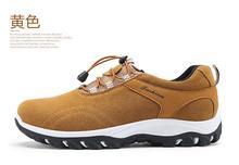 2017 Zapatos de Los Hombres zapatos casuales Top Fashion Nuevo Frente de Cordones Botines Casuales de Primavera