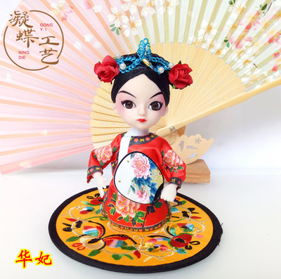 Chinese silk figure Beijing silk figure doll Peking Opera dolls Handicraft articles and gifts Gifts for statue home decoration image