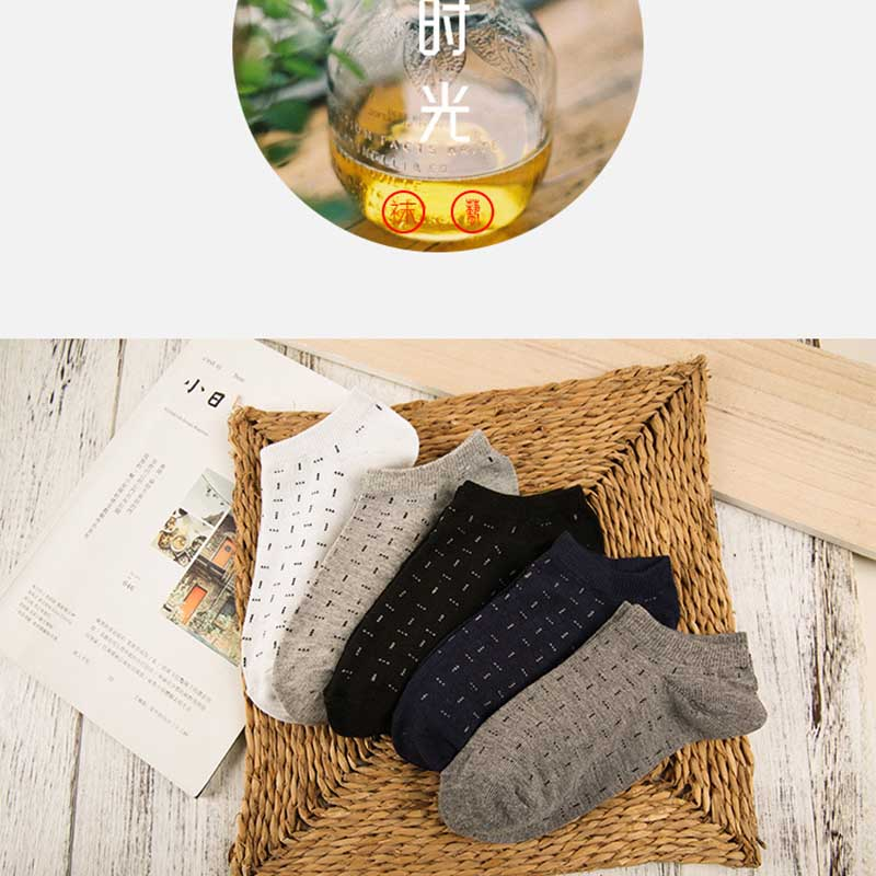 1Pairs/Lot Fashion Casual Men Socks High Quality Banboo & Cotton Socks Brief Invisible Slippers Male Shallow Mouth No Show Sock