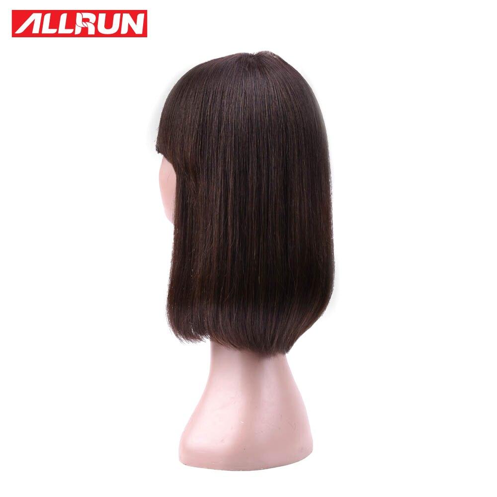ALLRUN mongol partie droite cheveux perruques 100% cheveux humains perruques non remy avant cheveux perruques 12 pouces taille moyenne Cap livraison gratuite