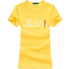 Valar Morghulis T-Shirt for Women