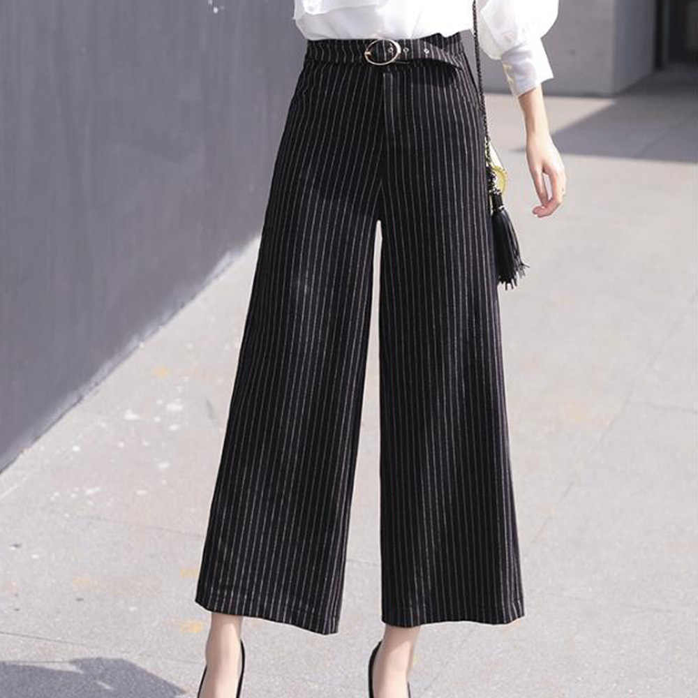Black Striped Wide Leg Pants Women Zipper Fly Autumn High Waist Loose Trousers Office Ladies Bottoms Ankle Length Long Pants