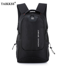 Portable Large Capacity High Quality Oxford Cloth Business Travel Backpack Solid Color Computer