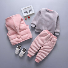 Kids Baby Boys Girls Clothes Set Outfits Sport