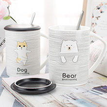 400ml Cute Animals Dog Rabbit Cat Bear Water Mug Ceramic Cups Milk Fashion Mug Coffee Water Cup Cute Breakfast Cup Xmas Gift(China)
