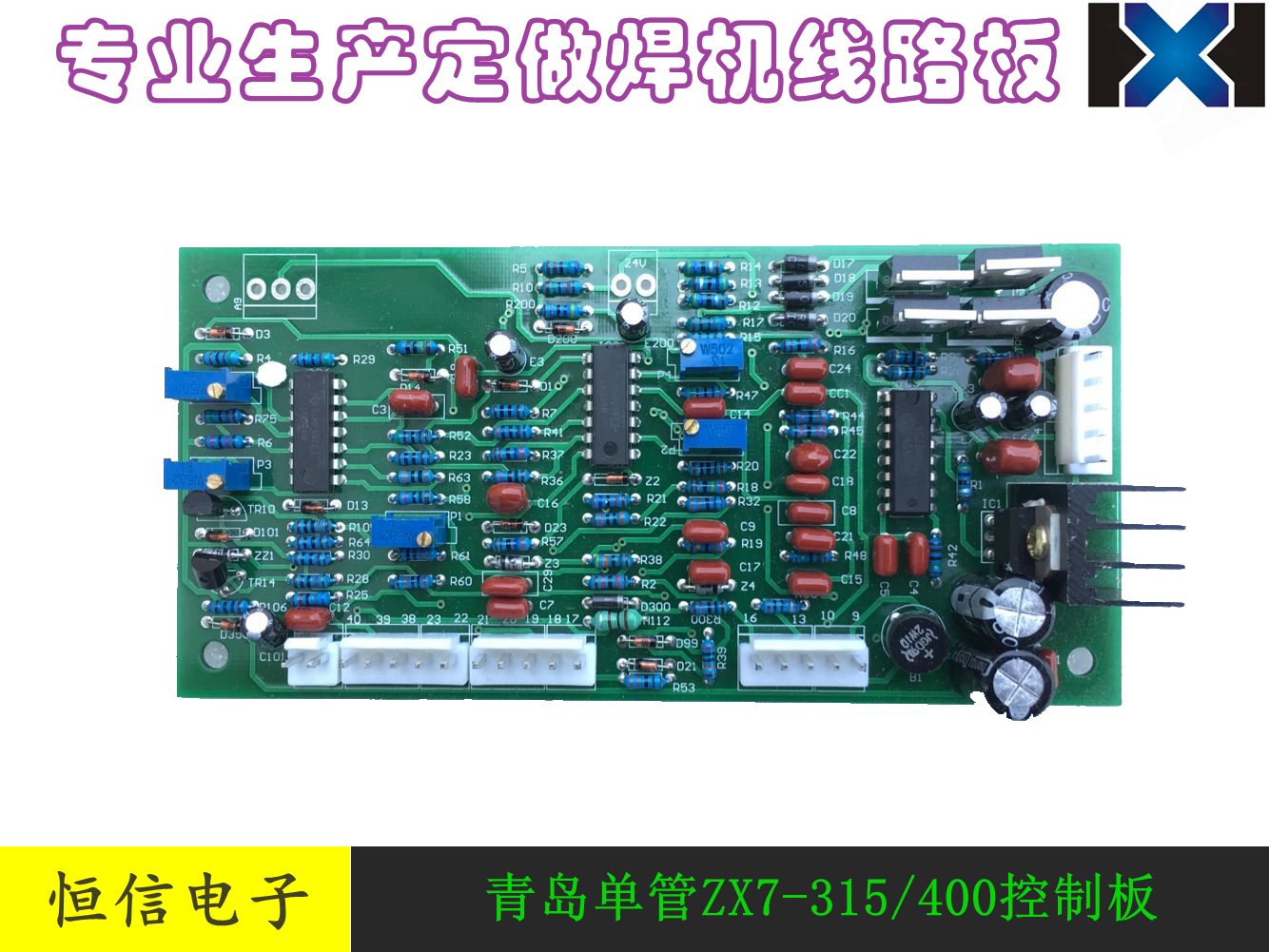Welding Machine Circuit Board Igbt Welder Control Panel 315 Control Panel Qingdao Welding Machine Circuit Board Hand & Power Tool Accessories Power Tool Accessories