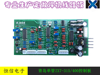 Qingdao single pipe IGBT main control board dual module control panel ZX7 400D 315D inverter welding machine accessories