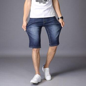 Stretch Slim Denim Shorts  4