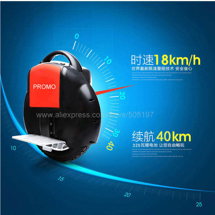 Portable One Wheel Smart Commute Bicycle 40km Mileage
