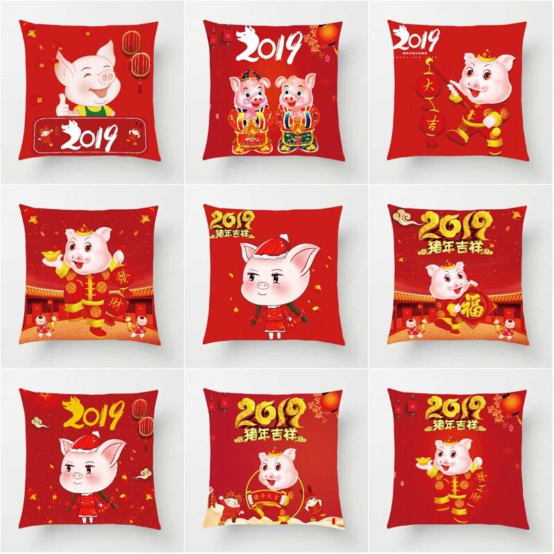 2019 style chinois heureux cochon année housse de coussin Liene coton maison décorative taie d'oreiller taie d'oreiller pour voiture canapé