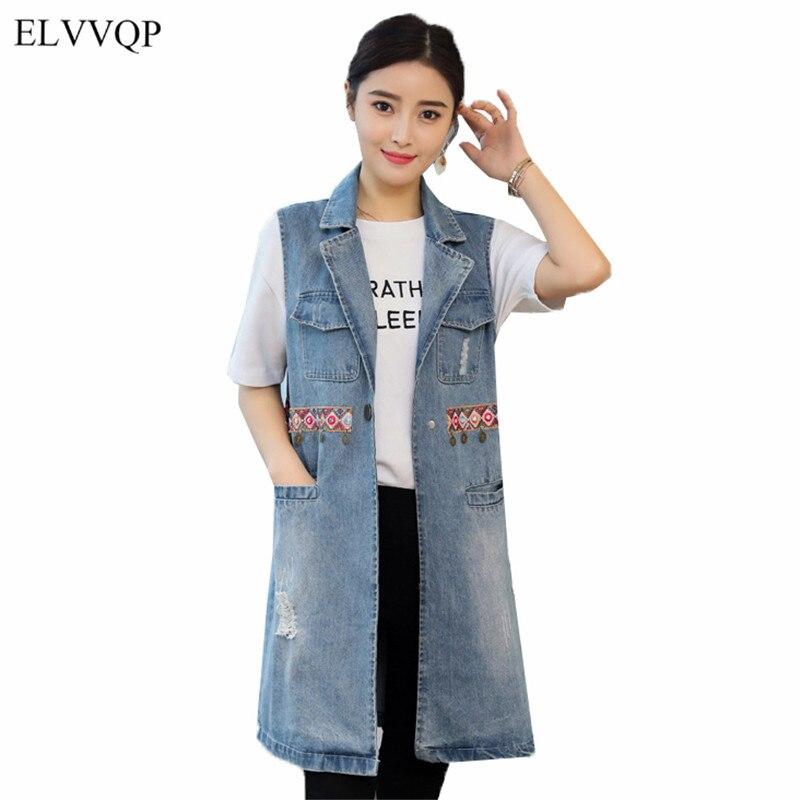 Hot Sale Korean Spring Veste Jeans Femme Denim Jacket Plus Size Long