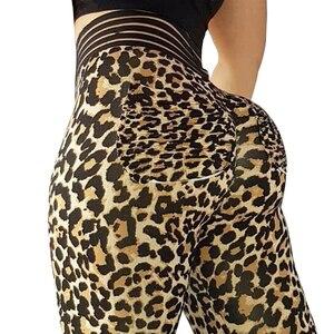Image 1 - Sexy Da Báo Phụ Nữ Quần Leggin Đẩy Lên Tập Luyện Legging Femme Cao Cấp Da Báo Quần Legging Thun Thể Thao Quần Leggin 3 Màu