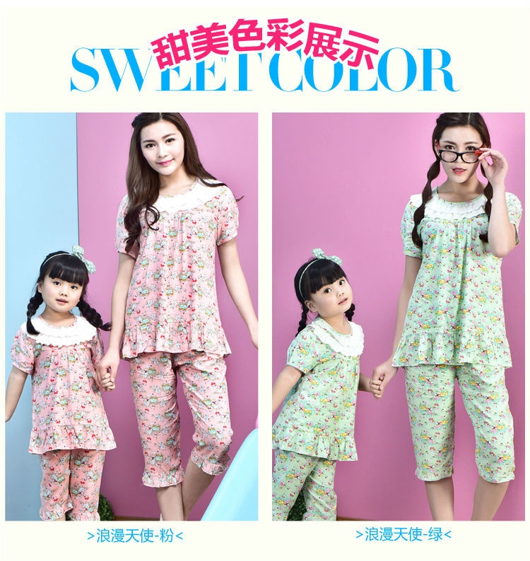 family christmas pyjamas kids matching mother and daughter clothes (11)