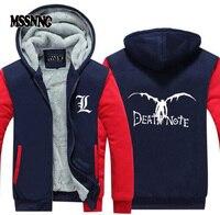 2016 Winter Death Note Hoodie Anime Hooded Thick Zipper Men Sweatshirts Jackets And Coats USA EU