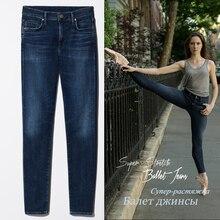 2017 джинсы женские джинсы с вышивкой высокая талия джинсы Джинсы женские джинсовые шортыджинсы бойфрендыджинсы с завышенной талией#21150