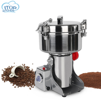 Измельчитель в мельницы 2300 Вт Электрический пищевой для зёрен многофункциональный измельчитель сои кукурузы травы кофе Bean автоматический