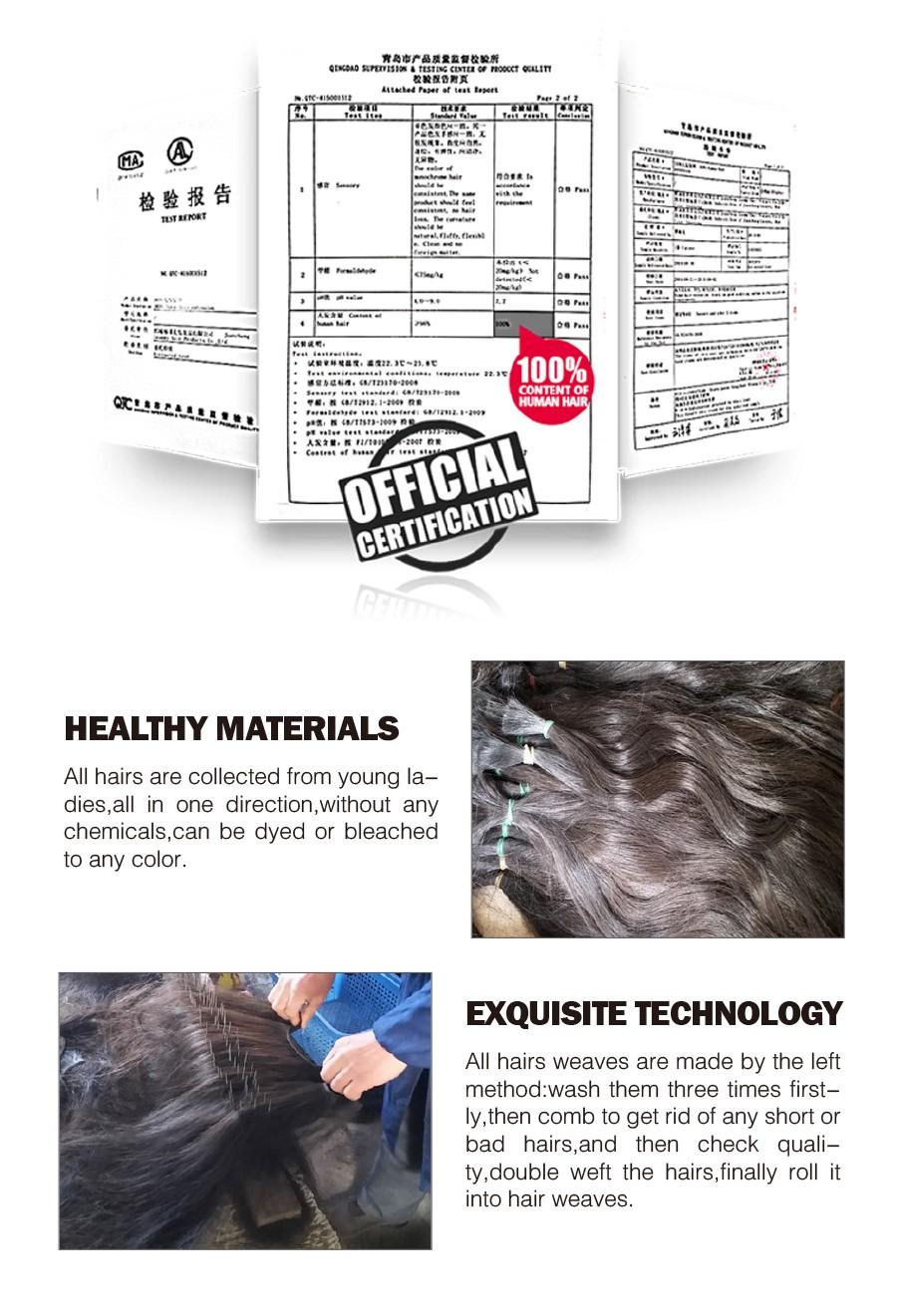 brazilian virgin hair frontal with bundles