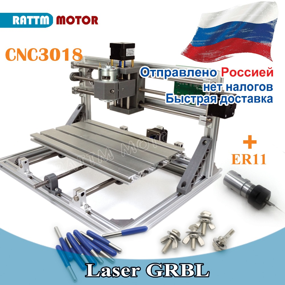 Navire RUS/UA!! CNC 3018 GRBL contrôle bricolage CNC machine 30x18x4.5 cm, 3 axes Pcb Pvc fraiseuse bois routeur laser gravure v2.5