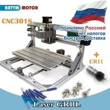 routeur CNC v2.5 gravure