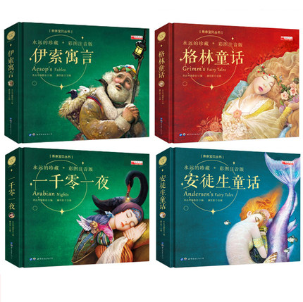 4pcs Children Early Education Short Story Book  Pin Yin The One Thousand One Night Aesop's Fables AAndersen Green's Fairy Tales