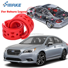 smRKE For Subaru Legacy High-quality Front /Rear Car Auto Shock Absorber Spring Bumper Power Cushion Buffer shock absorber spring bumper power cushion buffer 4pcs lot for subaru outback subaru xv subaru forester subaru forester