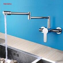 Новинка продлить складной носик настенный смеситель для кухни латунь ванной смеситель раковина кран горячей и холодной воды