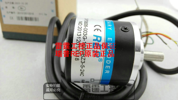 все цены на New original REP Rip incremental photoelectric encoder ZSP3806-003G-1000BZ3-5-24C онлайн
