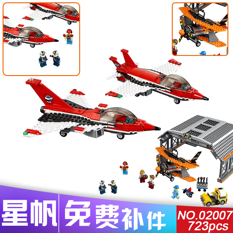 LEPIN Compatible with City 60103 model 02007 723pcs airport flight performance Figure building blocks Bricks toys for children waz compatible legoe city lepin 2017 02022 1080pcs city 50th anniversary town figure building blocks bricks toys for children