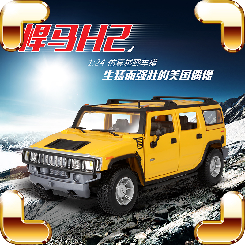 New Arrival Gift H2 1/24 Metal Model SUV Truck Vehicle Alloy Collection Jeep Show Goods Diecast Toys Car Luxury Present Friend new year gift wrangler rubicon 1 18 metal model car collection alloy jeep classic suv toys for friend simulation metallic
