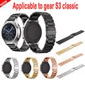 Stainless Steel Watch Band Strap For Samsung Gear S3 smart watch band Link bracelet Classic black gold for Samsung S3 watch band