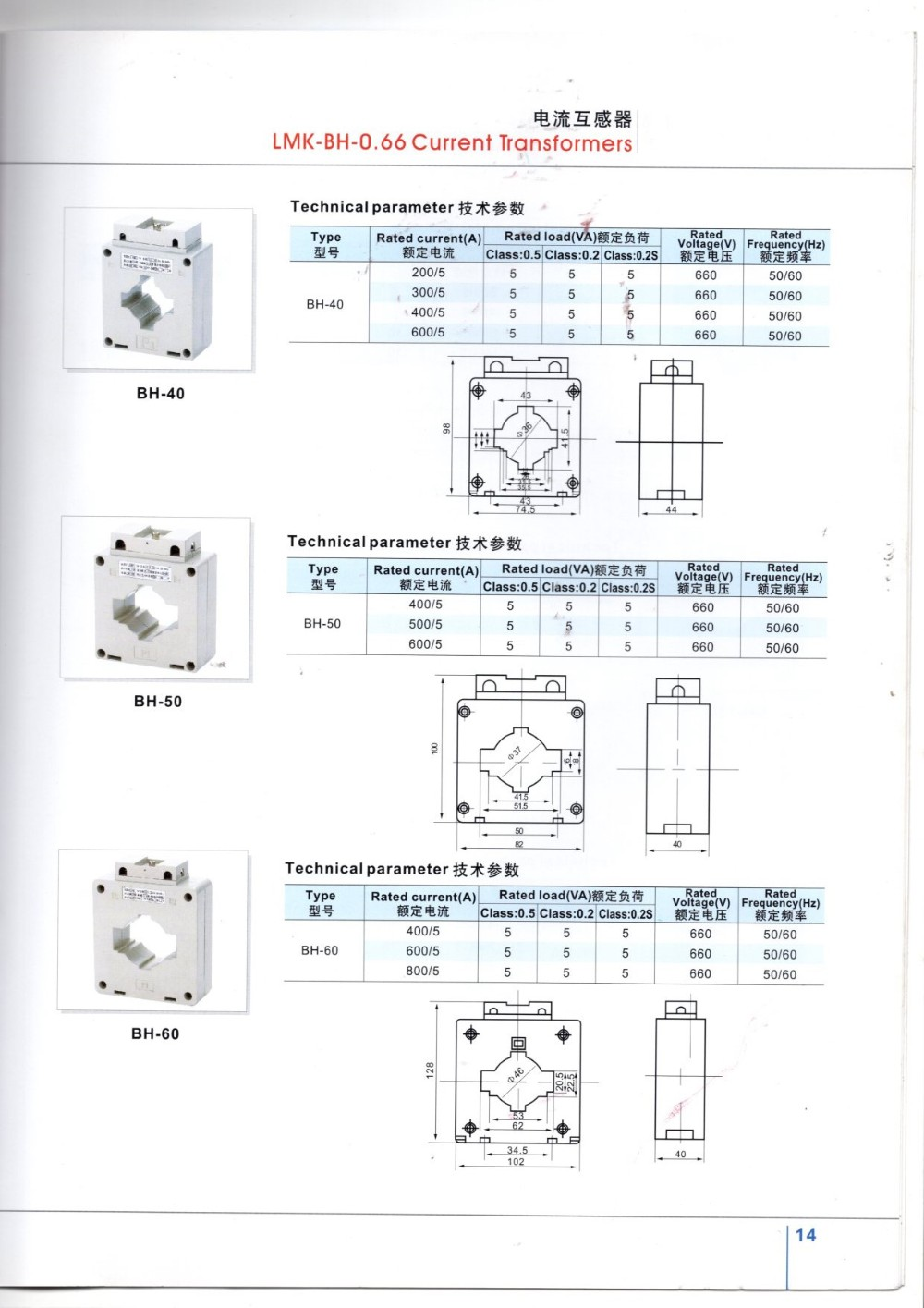 medium resolution of we also have other current transformers welcome inquiry