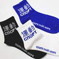 35-43 cnopt HappySocks Unisex Men Youth Fashion Casual Hit Word Brand SOX POP Youth Skate ROWA PACCBET Russian Gosha rubchinskiy