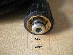 Image 2 - Manguera de arandela de coche, 15M, compatible con conector Karcher K5, 400Bar, 5800PSI, M22 x 1,5x14mm, manguera de arandela de alta presión