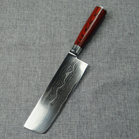 LD New Damascus Steel Color Wooden Handle Damascus Knife 7 5 Inch Chef Knife 71 Layers