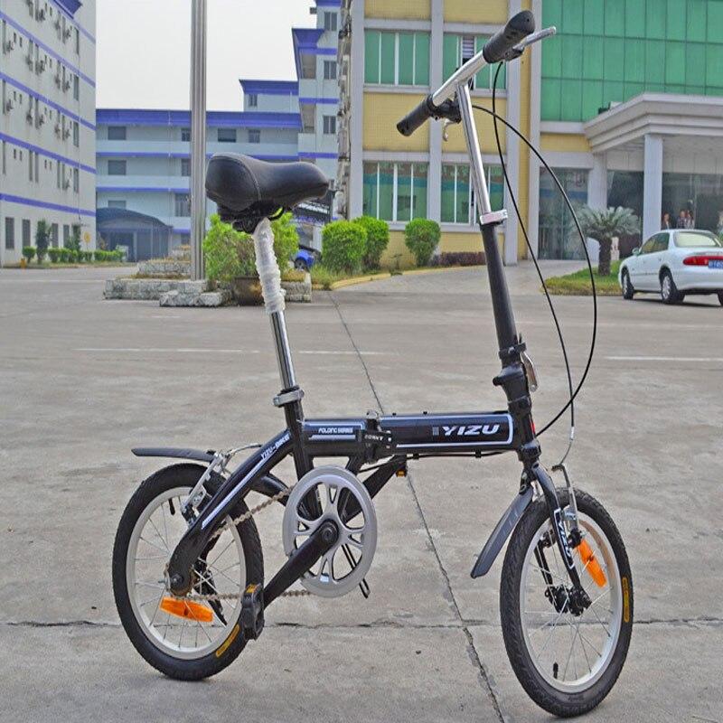 14 pouces vélos pliants enfants loisirs le guidon haut droit vélo Simple opération sûre deux disques Brak