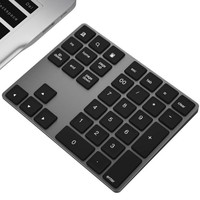 34 34 Keys Bluetooth Wireless Numeric Keypad Mini Numpad with More Function Keys Digital Keyboard For PC Macbook Number Pad Mini (1)
