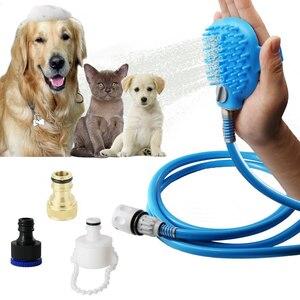 2-em-1 ferramenta de banho para animais de estimação chuveiro pulverizador purificador banho banheira jardim ao ar livre cão gato cavalo grooming escova suprimentos para animais de estimação quente