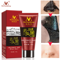 2018 Volcanic Mud Black Mask Face Care Acne Blackhead Removal Treatment Whitening Moisturizing Peel Mask Anti Aging Cream