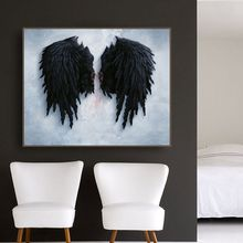 Cut Off Angel Wings Decoration Prints Poster Canvas Painting Calligraphy For Bedroom Living Room Home Wall Art Decor Artwork