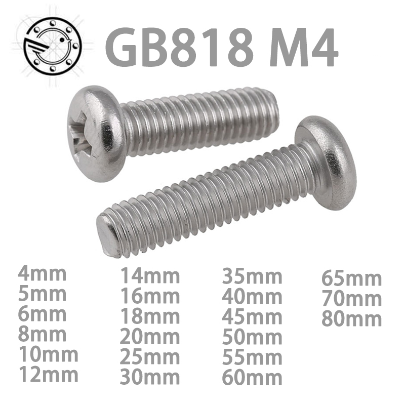 GB818 M4 304 Stainless Steel Phillips Cross recessed pan head Screw M4*(4/5/6/8/10/12/14/16/18/20/25/30/35/40/45/50/55/60/65/70) m8 304 stainless steel phillips pan head machine screw