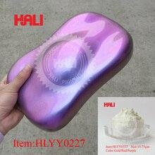 Пигмент хамелеон, тип HLYY0227, сделай сам для ногтей, автомобильные, краски, косметика, кожа, чернила, пластик, керамика, 10 г в пакете