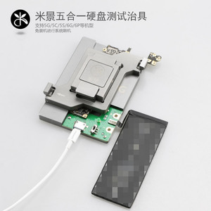 Image 1 - 5 in 1 HDD Logic Board Repair hard disk tool fixture Tester For iphone 5G 5S 5C 6G 6P NAND Flash Memory CHIP IC Motherboard