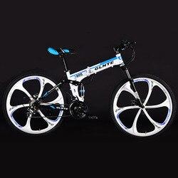 Folding Mountain Bike 26 Inch Double Suspension System Non-slip Six-cutter Wheel